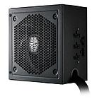 Cooler Master  MasterWatt Lite 650Watt ATX